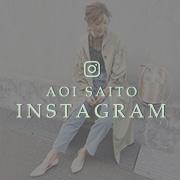 Aoi's Instagram