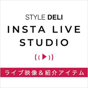 INSTA LIVE STUDIO